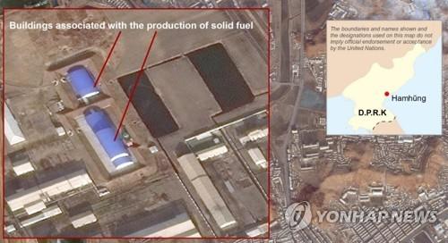 북한 함경남도의 '고체연료 생산시설' 위성사진