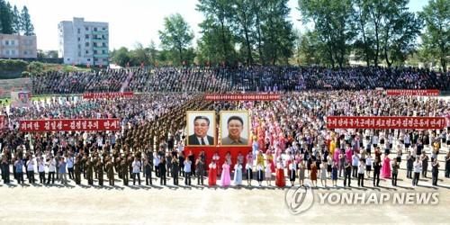 朝鲜军民集会庆祝核试验成功