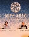 第22届釜山国际电影节片单记者会