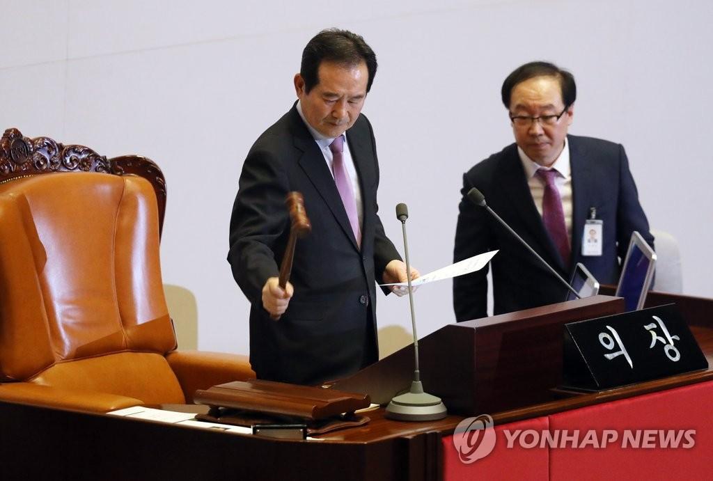 김이수 임명동의안 부결
