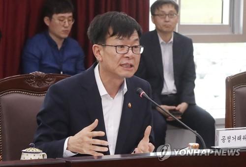 경제민주화  관련 발언하는 김상조 위원장