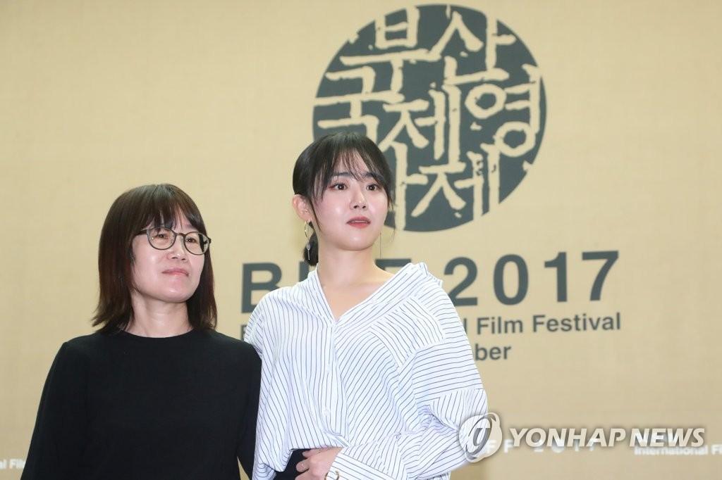 영화 '유리정원' 신수원-문근영