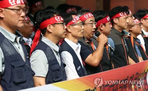 윤종규 회장 후보사퇴 촉구하는 KB금융노조 협의회