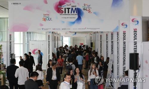 昨年開催されたソウル国際トラベルマートの様子(資料写真)=(聯合ニュース)