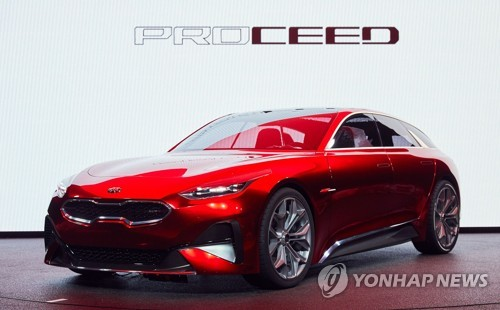 Kia's concept car unveiled at Frankfurt Motor Show