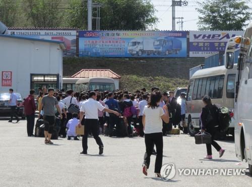 귀국하기 위해 해관에 모인 북한 근로자들