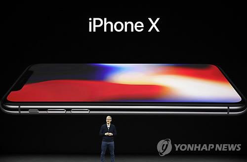 애플, 아이폰X 공개…페이스ID·OLED화면 탑재