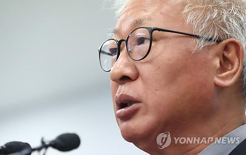 자유한국당 혁신위 3차 혁신안 발표