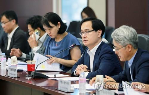 제13차 한-중 통상점검 TF회의