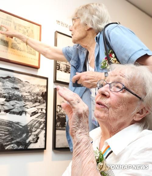 Photo exibit on Sweden's medical aid in Korean War