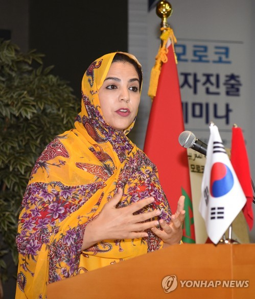 Moroccan trade minister in Seoul