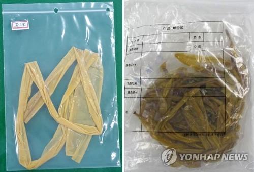 12년 전 범행에 사용된 포장용 테이프