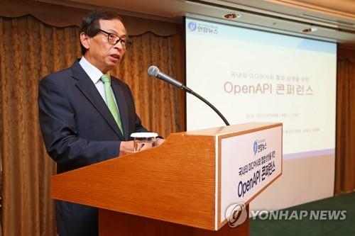 환영사 하는 이홍기 연합뉴스 전무