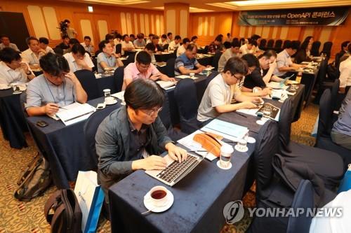 연합뉴스 OpenAPI 콘퍼런스