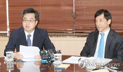 김동연 부총리와 이주열 한국은행 총재
