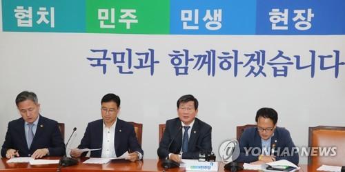 민주당 세월호특위