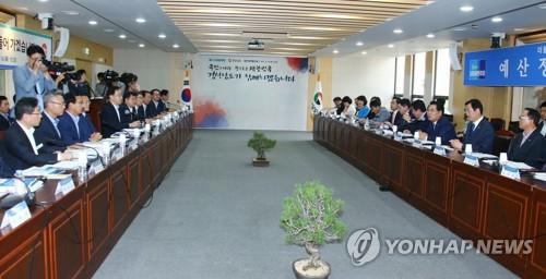 민주당-경남도 예산정책협의회