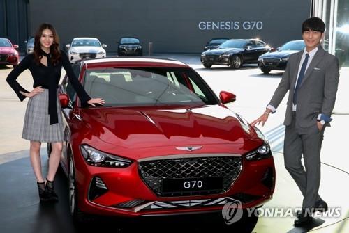 ジェネシスの新車「G70」。イベントは京畿道・華城にある研究所のデザインセンターで開かれた(現代自動車提供)=(聯合ニュース)