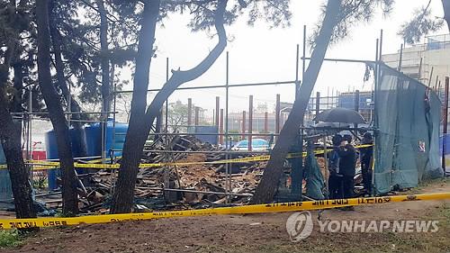 강릉 정자 화재 진화 중 매몰 소방관 2명 사망