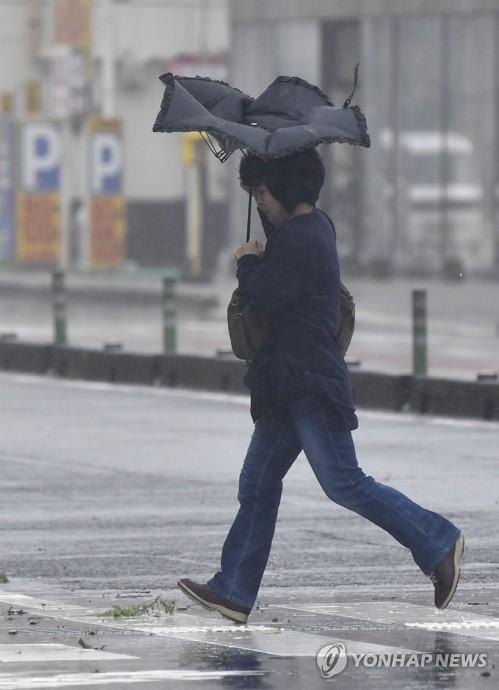 태풍 '탈림', 일본 열도 강타