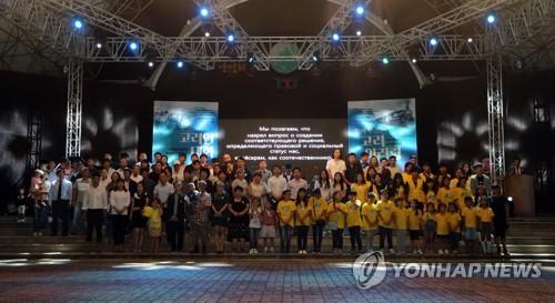 경기도, 고려인 동포 정착 돕는다…올해 첫 2억8천만원 투입