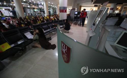 고려대 의료원서 전공의 선발 '부정 의혹' 제기 대자보