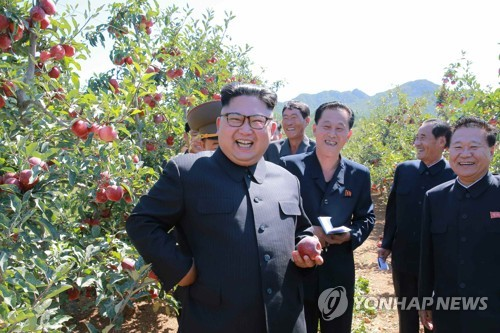 Korea, US discuss Kim Jong-un's threat of highest-level action