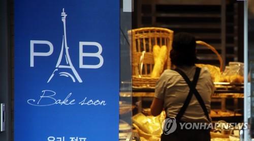 파리바게뜨 제빵사 고용형태 논란