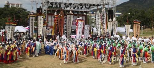 제58회 한국민속예술축제