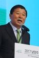 Int'l slow movement opens in Namyangju