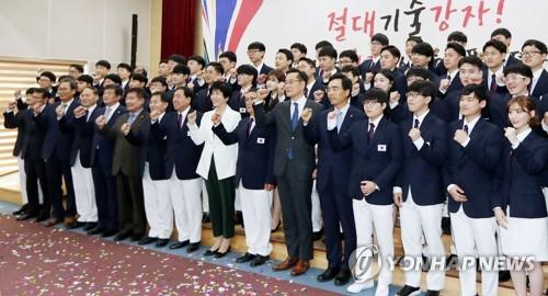 كوريا الجنوبية تشارك في مسابقة المهارات العالمية 2017 في أبوظبي