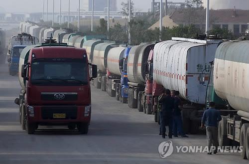 유엔 안보리, 메이저 석유거래 기업에 대북 제재 이행 촉구
