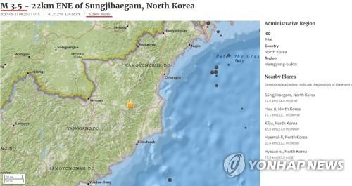 """미국 지질조사국 """"북한서 규모 3.5 지진…진원 5㎞"""""""