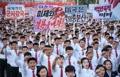 朝鲜大规模反美集会