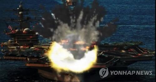 朝媒公开炮击美轰炸机合成图