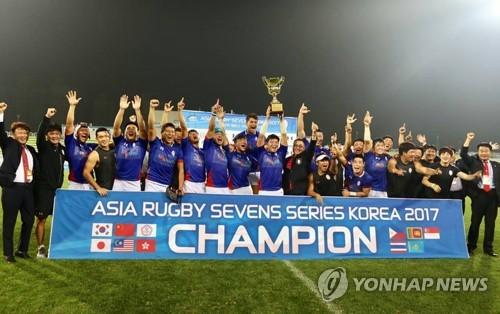 한국 럭비 7인제, 아시아 세븐스 정상 등극