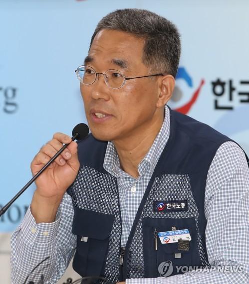 한국노총 김주영 위원장