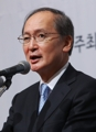 Japanese envoy attends meeting of S. Korean, Japanese biz leaders