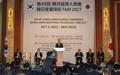 韓日経済人会議 ソウルで開幕