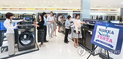 コリアセールフェスタの対象製品が並ぶ売り場(サムスン電子提供)</p><p>=(聯合ニュース)