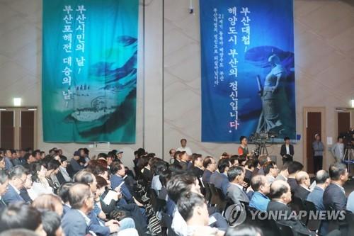 '부산포 해전을 아십니까'…20일 부산시청서 학술대회