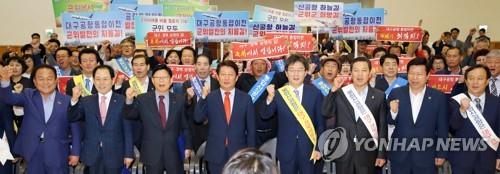 동대구역서 귀성객 상대로 통합신공항 홍보 캠페인