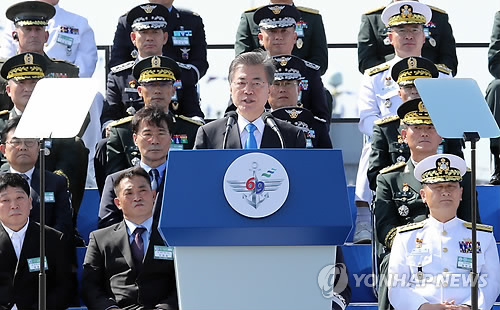 문 대통령, '국군의 날' 기념사