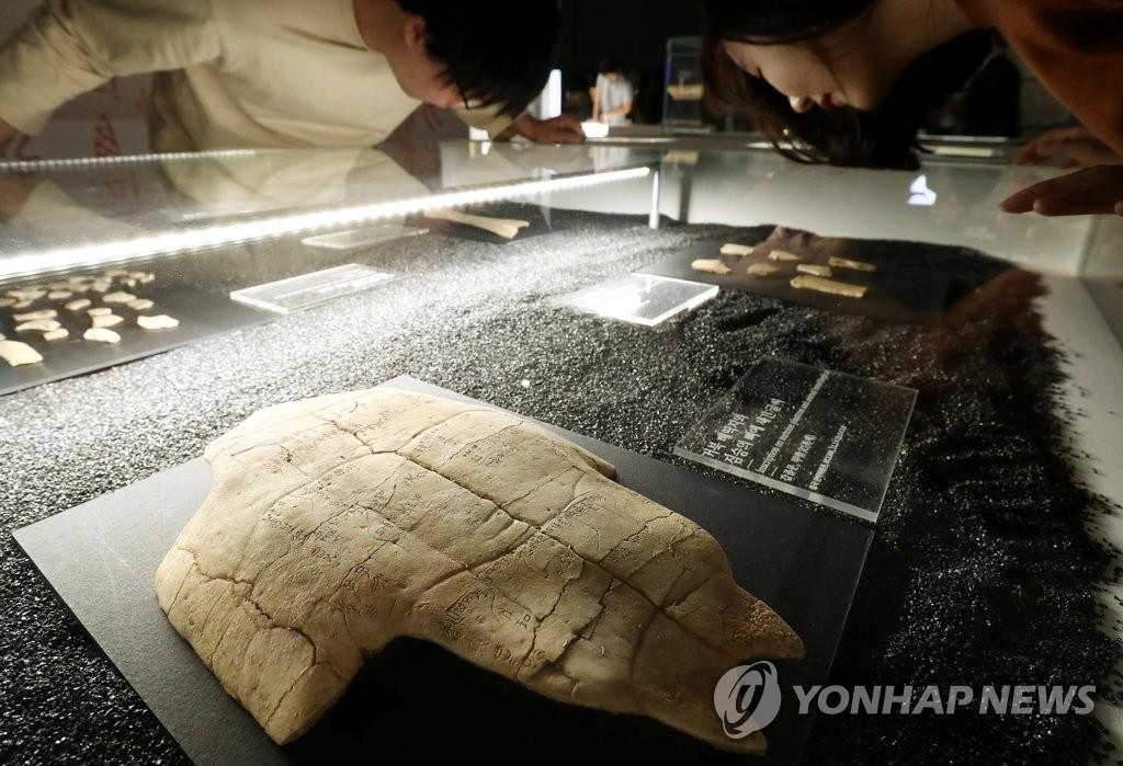 기원전 14세기 뼈에 새긴 글씨