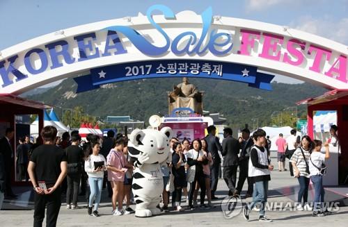 昨年はコリアセールフェスタをPRするため、ソウル中心部の光化門広場に広報館が設置された(資料写真)=(聯合ニュース)