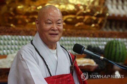 New leader of S. Korea's Buddhist Taego Order inaugurated