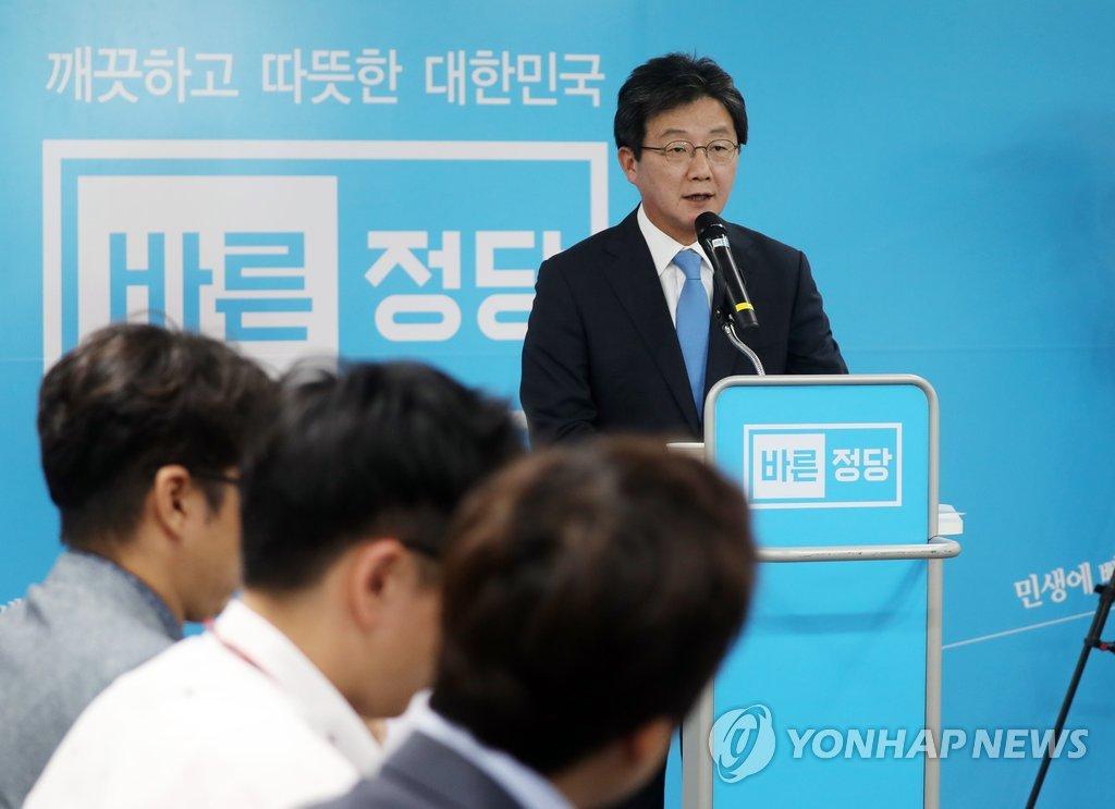 유승민 의원,전당대회 출마 선언