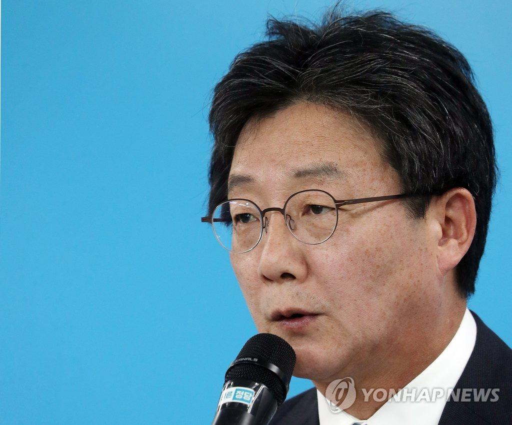 유승민 의원 '전당대회 출마' 선언