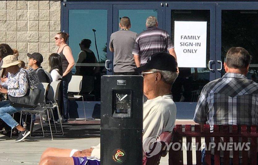 라스베이거스 총격 피해자 가족 지원센터
