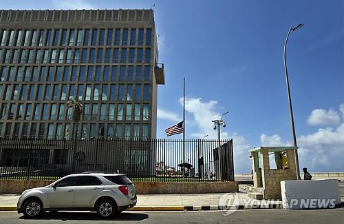 美, 쿠바 외교관 15명 추방…쿠바, 강력 반발